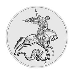 Серебряная монета. Банк Россия