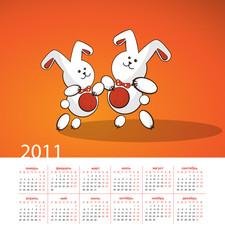 Year of the white rabbit. Dance