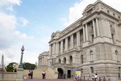 USA, Washington, DC. Scientific Library of Congress