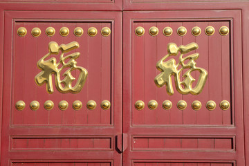 chinese characters on red gate