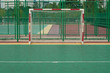 Landscape of football goal