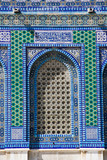 Exterior details of Dome of the Rock in Jerusalem
