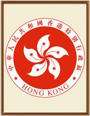 Hong Kong national emblem coat frame