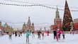 Rink for skating on Red Square in Moscow. Time lapse.