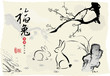 Chinese's Year of the Rabbit Ink Painting