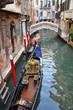 Venetian Narrow Water Channel