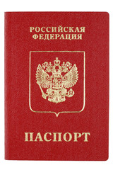 Russian international passport
