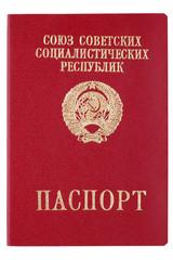 Old USSR passport