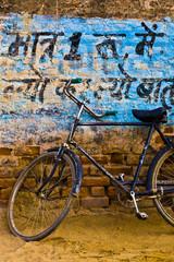 Indien Fahrrad Mauer 1