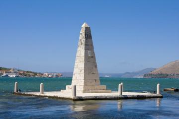 Obelisk, Drapano Bridge, Argostoli