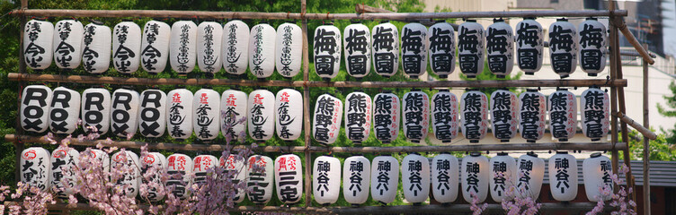 Traditional japanese wishing and praying lampions