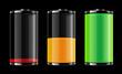 Batterie - 28895706