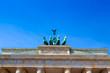 Brandenburger Tor mit Textfreiraum