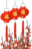 Chinese prosperity lanterns and plum blossom poster