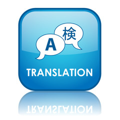 TRANSLATION Web Button (languages translator international icon)