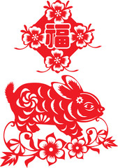 Chinese New Year Rabbit Pattern