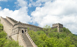 Restored Mutianyu Section Great Wall of China From Below poster