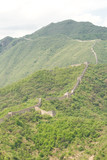 Restored Mutianyu Section of Great Wall, Near Beijing, China poster