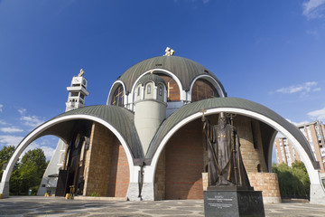 Saint clement orthodox church, Skopje Macedonia