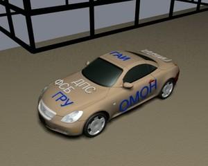 Car arrest 3D