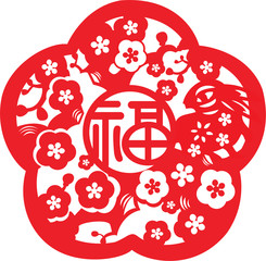 Chinese Paper-cut - vector
