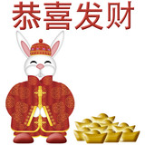 Happy Chinese New Year 2011 Rabbit with Gold Bars