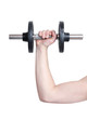 Arm lifting weight