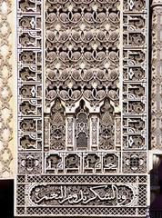 Moucharabieh Fenêtre Architecture Islamique
