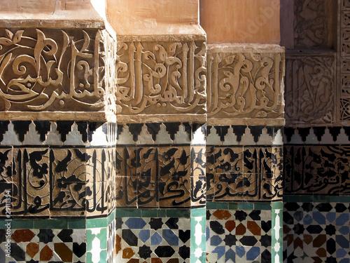 Piliers Architecture Islamique Coranique