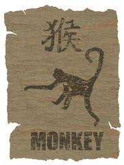 Monkey Zodiac icon