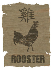 Rooster Zodiac icon
