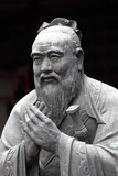 Statue of Confucius at Confucian Temple in Shanghai