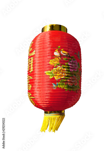 Foto op Aluminium Beijing Traditional and decorative Chinese lantern isolated on white bac