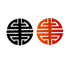 Chinese motif -happy, lucky and rich