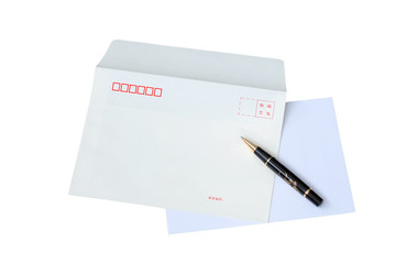Envelope with empty blank