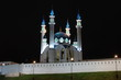 kul scharif moschee kazan in the night