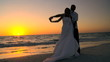 Sunset Wedding Dancing