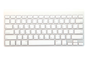 white bluetooth modern keyboard
