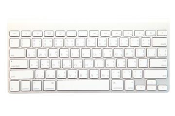 white bluetooth modern keyboard