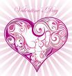 Single pink heart illustration