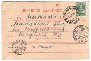 Военное письмо 1942 года. Просмотрено военной цензурой.