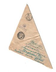Военное письмо. 1944 год. Просмотрено военной цензурой.
