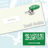 Saudi Arabia country flag stamp