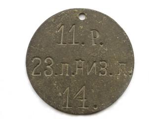 Liczny znak - 23 Nizowski pułk  piechoty
