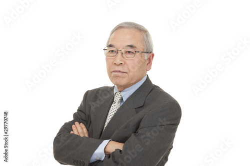 how to say businessman in japanese