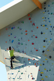 exercise climbing wall