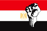 Egyptian revolution vector