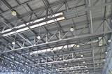 ceiling slabs in industrial buildings poster
