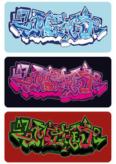 Graffiti Empire