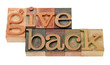 give back words  in wood fonts